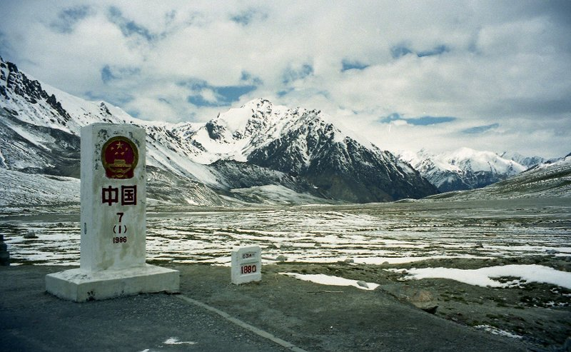 Khunjerab Pass Pak-China Border